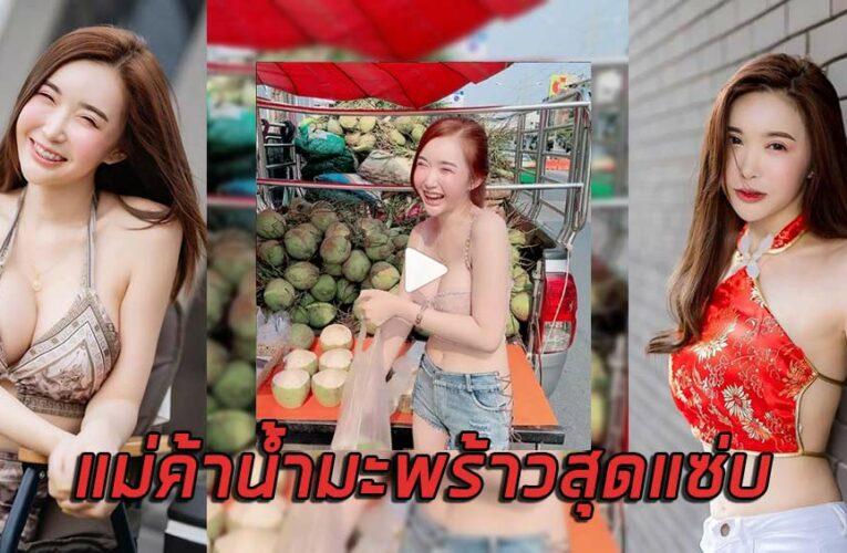 เน็ตไอดอลในเมืองไทย น้องคะแนน กนกญาดา ตัวTOP สุดฮอตต้องเขาคนนี้